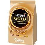 (まとめ)ネスレ ネスカフェ ゴールドブレンド詰替用 120g 1セット(3袋)【×3セット】