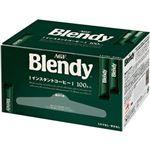 (まとめ)味の素AGF ブレンディスティックコーヒー 2g 1セット(300本:100本×3箱)【×3セット】