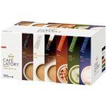 (まとめ)味の素AGF ブレンディ カフェラトリースティック 6種アソート 1箱(100本)【×3セット】