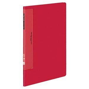 (まとめ)コクヨ クリヤーブック(ウェーブカットポケット・固定式)A4タテ 10ポケット 背幅10mm 赤 ラ-T550R 1セット(10冊)【×3セット】 - 拡大画像
