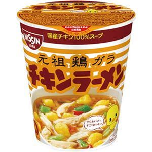(まとめ)日清食品 チキンラーメンカップ タテ型64g 1ケース(20食)【×4セット】 - 拡大画像