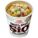 (まとめ)日清食品 カップ ヌードル しお 77g 1ケース(20食)【×4セット】