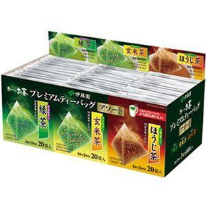 (まとめ)伊藤園 おーいお茶プレミアムティーバッグ アソート3種 1セット(180バッグ:60バッグ×3箱)【×3セット】 - 拡大画像
