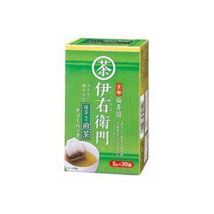 (まとめ)宇治の露製茶 伊右衛門抹茶入り煎茶ティーバッグ 2g 1セット(240バッグ:20バッグ×12箱)【×3セット】 - 拡大画像