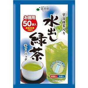 (まとめ)国太楼 宇治抹茶入り水出し緑茶ティーバッグ 3.5g 1セット(600バッグ:50バッグ×12袋)【×3セット】 - 拡大画像