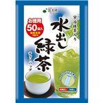 (まとめ)国太楼 宇治抹茶入り水出し緑茶ティーバッグ 3.5g 1セット(600バッグ:50バッグ×12袋)【×3セット】