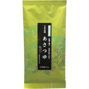 (まとめ)カネイ一言製茶 鹿児島煎茶 あさつゆ100g/袋 1セット(3袋)【×3セット】 - 拡大画像