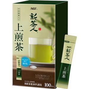(まとめ)味の素AGF 新茶人インスタントティースティック 宇治抹茶入り上煎茶 0.8g 1セット(300本:100本×3箱)【×3セット】 - 拡大画像