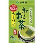 (まとめ)伊藤園 おーいお茶 緑茶ティーバッグ2.0g 1セット(400バッグ:20バッグ×20箱)【×3セット】