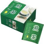(まとめ)ハラダ製茶 徳用煎茶ティーバッグ 2g 1セット(600バッグ:50バッグ×12箱)【×3セット】