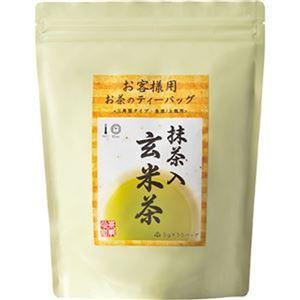 (まとめ)三ツ木園 お客様用 お茶のティーバッグ抹茶入り玄米茶 5g 1セット(150バッグ:50バッグ×3パック)【×3セット】 - 拡大画像