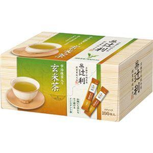 (まとめ)辻利 インスタント宇治抹茶入り玄米茶0.8g 1セット(200本:100本×2箱)【×3セット】 - 拡大画像