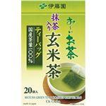 (まとめ)伊藤園 おーいお茶抹茶入り玄米茶ティーバッグ 2.0g 1セット(400バッグ:20バッグ×20箱)【×3セット】