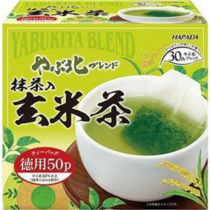 (まとめ)ハラダ製茶 やぶ北ブレンド徳用抹茶入玄米茶ティーバッグ 1セット(600バッグ:50バッグ×12箱)【×3セット】 - 拡大画像