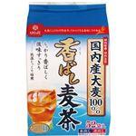 (まとめ)はくばく 香ばし麦茶 8g 1セット(1040バッグ:52バッグ×20パック)【×3セット】