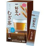 (まとめ)味の素AGF 新茶人インスタントティースティック さらっとむぎ茶 0.9g 1セット(300本:100本×3箱)【×3セット】