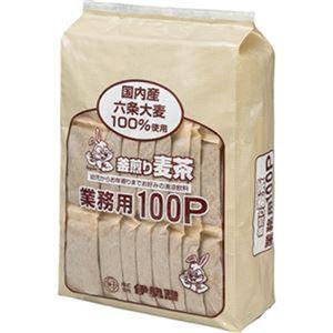 (まとめ)伊勢惣 釜煎り麦茶 業務用 1ケース(800バッグ:100バッグ×8袋)【×3セット】 - 拡大画像