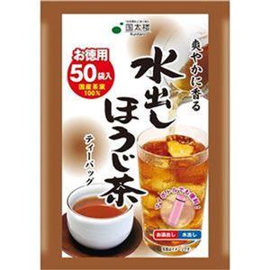 (まとめ)国太楼 水出しほうじ茶ティーバッグ3.5g 1セット(600バッグ:50バッグ×12袋)【×3セット】 - 拡大画像