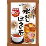 (まとめ)国太楼 水出しほうじ茶ティーバッグ3.5g 1セット(600バッグ:50バッグ×12袋)【×3セット】