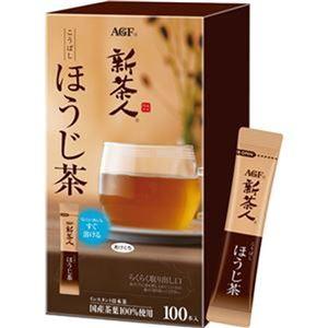 (まとめ)味の素AGF 新茶人インスタントティースティック こうばしほうじ茶 0.8g 1セット(300本:100本×3箱)【×3セット】 - 拡大画像