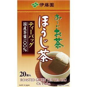 (まとめ)伊藤園 おーいお茶 ほうじ茶ティーバッグ2.0g 1セット(400バッグ:20バッグ×20箱)【×3セット】 - 拡大画像