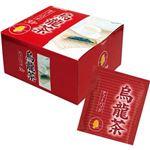 (まとめ)ハラダ製茶 徳用烏龍茶ティーバッグ 2g 1セット(600バッグ:50バッグ×12箱)【×3セット】