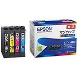 (まとめ)エプソン インクカートリッジ マグカップ 4色パック MUG-4CL 1箱(4個:各色 1個)【×3セット】