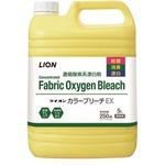 (まとめ)ライオン カラーブリーチEX 業務用5L 1本【×10セット】