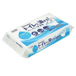 (まとめ)トライフ トイレに流せる!ペーパータオル 200枚/パック 1セット(35パック) 【×3セット】 - 拡大画像