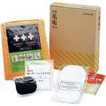 (まとめ)キングジム 災害毛布セット ABS-200 1箱 【×3セット】
