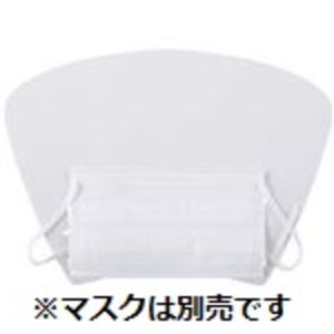 (まとめ)ライオン事務器 SAフェイスガード FG-SA-50 1パック(50枚) 【×3セット】 - 拡大画像