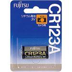 (まとめ)FDK 富士通 カメラ用リチウム電池3V CR123AC 1セット(10個) 【×3セット】