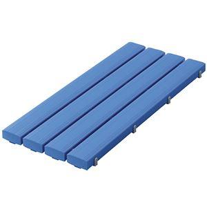 (まとめ)テラモト 抗菌安全スノコ 900×400mm 青 MR-910-011-3 1台 【×3セット】 - 拡大画像