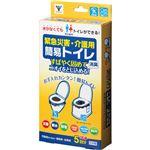 (まとめ)YAMAZEN 緊急災害用・介護用簡易トイレ 5回分/個 【1セット(8個)】YKT-05 【×3セット】