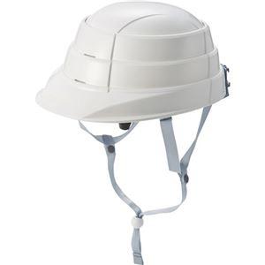 (まとめ)加賀産業 防災用折りたたみヘルメット オサメット 白 KGO-1-1 1個 【×3セット】 - 拡大画像