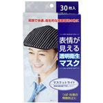(まとめ)旭創業 マスケットライト 1箱(30枚) 【×3セット】