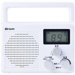 (まとめ)YAMAZEN Qriom 防水ラジオ YR-M200(W) 1台 【×3セット】