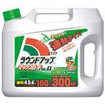 (まとめ)日産化学 ラウンドアップ マックスロード ALII 4.5L 1本 【×3セット】