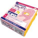 (まとめ)アロン化成 ポータブルトイレ用処理袋すっきりポイ イエロー 533-226 1パック(30枚) 【×3セット】
