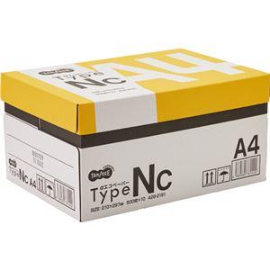 (まとめ)TANOSEE αエコペーパータイプNC A4 1箱(5000枚:500枚×10冊) 【×3セット】 - 拡大画像