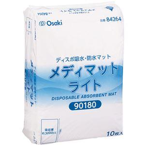 (まとめ)オオサキメディカル メディマットライト 90×180cm 1パック(10枚) 【×3セット】 - 拡大画像