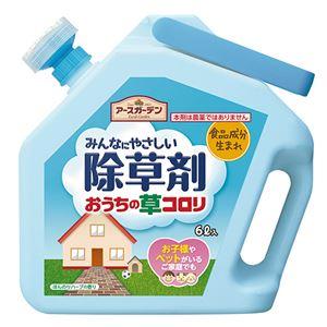 (まとめ)アース製薬 アースガーデンおうちの草コロリ 6L 1本 【×3セット】 - 拡大画像