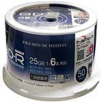 (まとめ)ハイディスク 録画用BD-R 130分 1-6倍速 ホワイトワイドプリンタブル スピンドルケース HDVBR25RP50SP 1パック(50枚) 【×3セット】