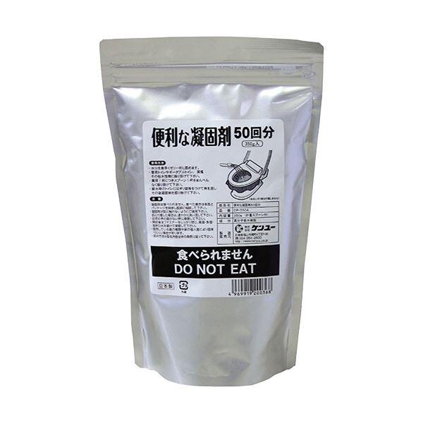 (まとめ)ケンユー 便利な凝固剤 50回分 CP-350A 1パック 【×3セット】