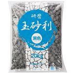 (まとめ)クラフトマン 玉砂利 精研磨 黒 20kg JR-TAMA-BK 1パック 【×5セット】