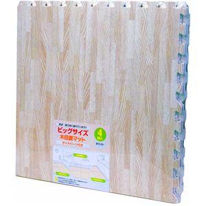 (まとめ)水勘製簾所 ビッグサイズ 木目調マット サイドパーツ付 ホワイト 1パック(4枚) 【×5セット】 - 拡大画像