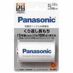 (まとめ)パナソニック 充電式 ニッケル水素電池 単1形 BK-1MGC/1 1本 【×5セット】