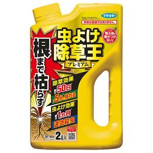 (まとめ)フマキラー 根まで枯らす虫よけ除草王 プレミアム 2L 1本 【×5セット】 - 拡大画像