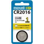 (まとめ)マクセル コイン型リチウム電池 3V CR2016 1BS B 1セット(5個) 【×5セット】