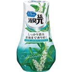 (まとめ)小林製薬 トイレの消臭元 気分すっきり ボタニカルハーブ 400ml 1セット(3個) 【×5セット】